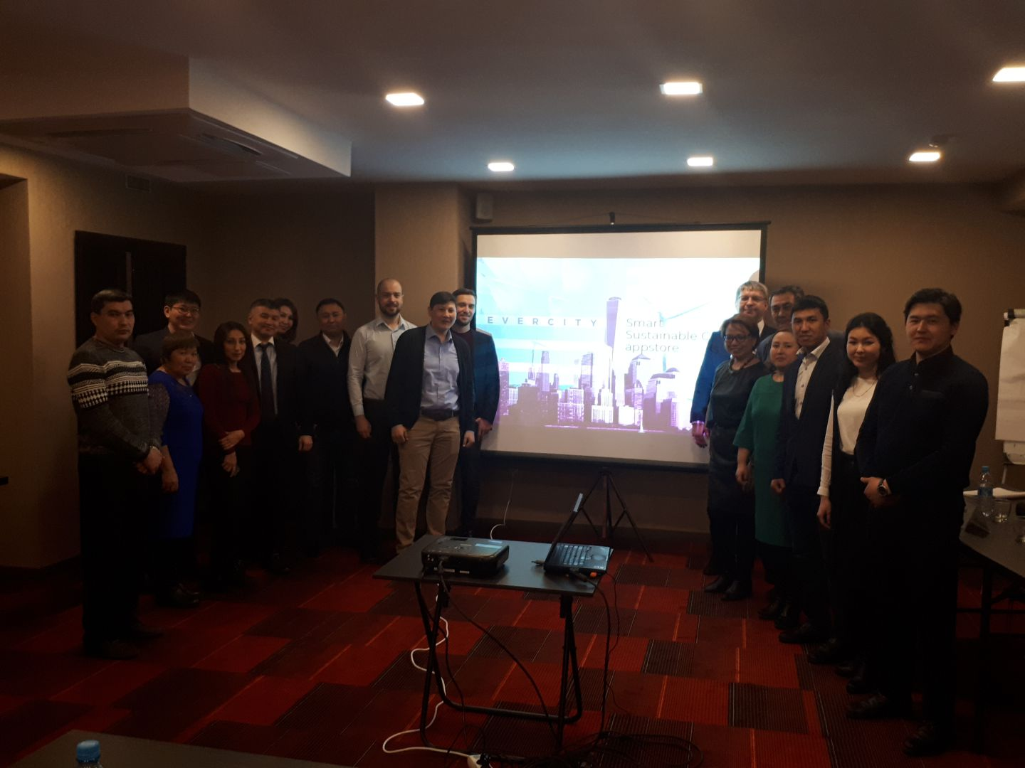 The training on blockchain for the Department of Environment of the Akimat of Astana, 12.03.2018