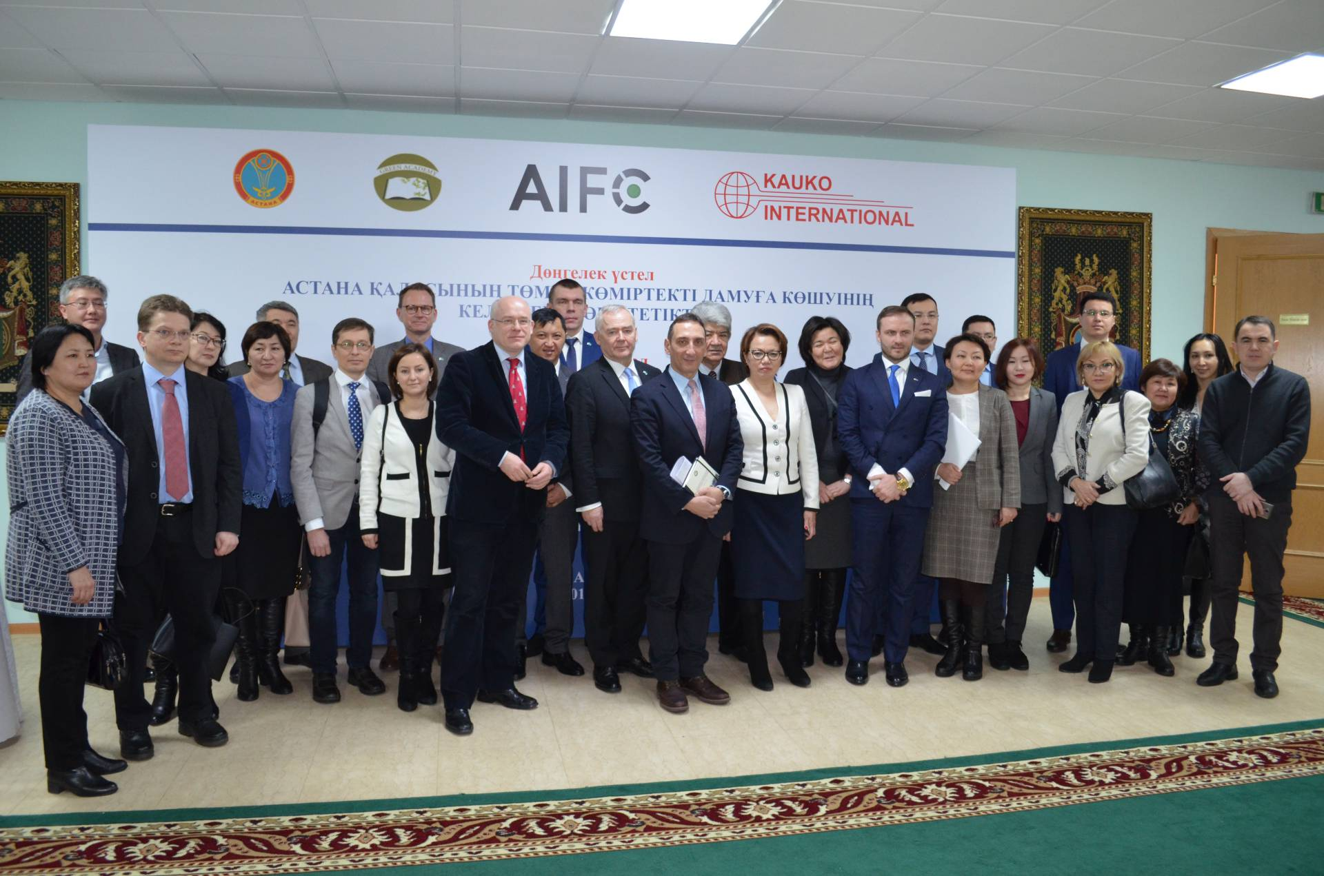 ASTANA STARTS WORK ON TRANSITION TO LOW-CARBON DEVELOPMENT
