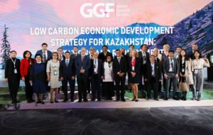Development of a low-carbon development strategy for Kazakhstan: expectations and requirements