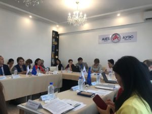 Discussion of the draft of the new Ecological Code of Kazakhstan