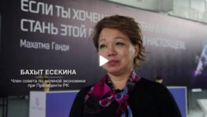Интервью на Digital Health